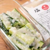 塩糀 5個セット 〔400g×5〕 秋田県 発酵食品 調味料 黒澤糀屋