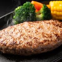 松阪牛入りハンバーグ 〔生ハンバーグ150g×4〕 愛知県 冷凍 肉