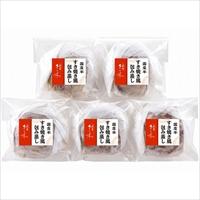 祇園さゝ木 国産牛すき焼き風包み蒸し 〔135g×5〕 冷凍惣菜