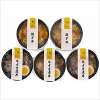 祇園さゝ木 親子丼と牛すき煮丼 〔親子丼220g×2、牛すき煮丼190g×3〕 丼物 冷凍総菜