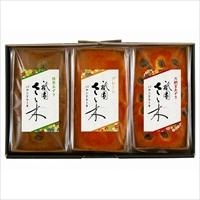 祇園さゝ木 パウンドケーキ 〔抹茶あずき・プレーン・大納言あずき〕 洋菓子 京都スイーツ