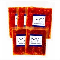 テルツィーナ イタリアン・デリセット〔牛バラ肉のトマト煮込み×2、トリッパ(イタリア風もつ煮込み)×3〕 冷凍惣菜