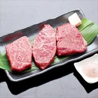 銘柄牛3種 もも肉ステーキ食べ比べ 〔松阪牛・宮崎牛・くまもとあか牛×各80g、ヒマラヤの岩塩付き〕 牛肉 冷凍
