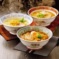 喜多方ラーメン 3種 詰め合わせ 〔醤油味×6、味噌味・塩味×各3〕 ラーメン 食べ比べ