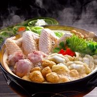 名古屋コーチン鶏鍋 〔スープ・骨付きぶつ切肉・つくね・手羽先・水餃子〕 鍋セット 冷凍