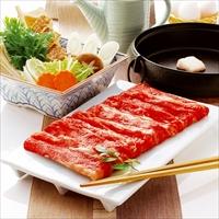 米沢牛 すきやき肉 300g 〔牛モモ・牛肩・牛バラ計300g、牛脂×1〕 牛肉 国産