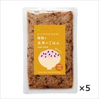 雑穀入り玄米ごはん レトルトご飯 5個 〔160g×5〕 東京都 無添加 レトルトごはん チャヤ マクロビオティックス