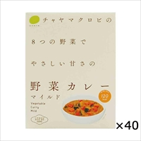 ケース 野菜カレーマイルド 8つの野菜でやさしい甘さ 40個 〔200g×40〕 東京都 無添加 レトルトカレー チャヤ マクロビオティックス