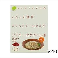 ケース ソイチーズリゾットの素 とろっと濃厚コレステロールゼロ 40個 〔140g×40〕 東京都 ヴィーガン グルテンフリー チャヤ マクロビオティックス