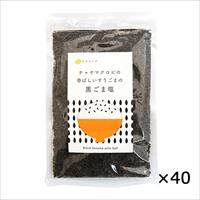 ケース 黒ごま塩 香ばしいすりごま 40個 〔100g×40〕 東京都 無添加 黒胡麻 チャヤ マクロビオティックス