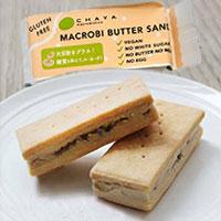 米粉のマクロビバターサンド 8個 〔42g×8〕 東京都 砂糖不使用 ヴィーガン 洋菓子 チャヤ マクロビオティックス