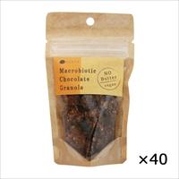 ケース チョコレートグラノーラ 40個 〔30g×40〕 東京都 砂糖不使用 ヴィーガン 焼菓子 チャヤ マクロビオティックス