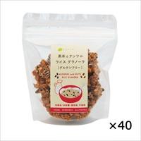 ケース 黒米とナッツのライスグラノーラ 40個 〔70g×40〕 東京都 砂糖不使用 ヴィーガン グルテンフリー 焼菓子 チャヤ マクロビオティックス