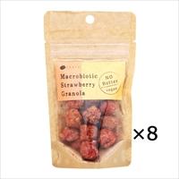 米粉のストロベリーグラノーラ 8個 〔30g×8〕 グラノーラ 焼き菓子 東京 チャヤ マクロビオティックス