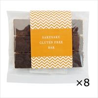 SAKU SAKU グルテンフリーバー 8個 〔8個入〕 シリアルバー 焼き菓子 東京 チャヤ マクロビオティックス