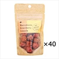 米粉のストロベリーグラノーラ 40個 〔30g×40〕 グラノーラ 焼き菓子 東京 チャヤ マクロビオティックス