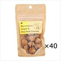米粉のジンジャー&チアシードグラノーラ 40個 〔30g×40〕 グラノーラ 焼き菓子 東京 チャヤ マクロビオティックス
