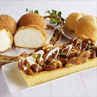 5種のナッツ贅沢キャラメルケーキ クッキーシュー 詰め合わせ 〔キャラメルケーキ300g・クッキーシュー2種各100g×各3〕 洋菓子