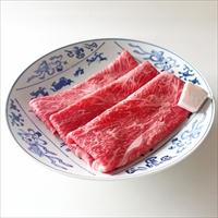 国産黒毛和牛 肩すき焼 〔400g〕 和牛 牛肉 スライス 東京都 精肉専門店 日山