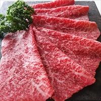 国産黒毛和牛 ももしゃぶしゃぶ 〔400g〕 牛肉 モモ肉 東京都 和牛専門店 日山