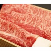 国産黒毛和牛 肩・肩ロースすき焼 〔600g〕 和牛 牛肉 東京都 精肉専門店 日山