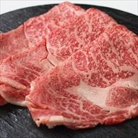 国産黒毛和牛 リブロースすき焼 〔500g〕 和牛 牛肉 東京都 精肉専門店 日山