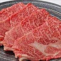国産黒毛和牛 リブロースすき焼 〔800g〕 和牛 牛肉 東京都 精肉専門店 日山
