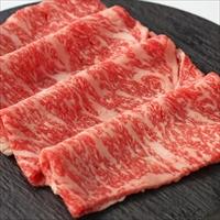 国産黒毛和牛 サーロインすき焼 〔600g〕 和牛 牛肉 東京都 精肉専門店 日山