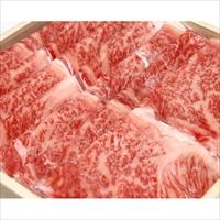 国産黒毛和牛 サーロインしゃぶしゃぶ 〔600g〕 和牛 牛肉 東京都 精肉専門店 日山