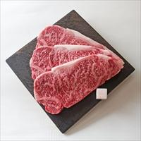 国産黒毛和牛 サーロインステーキ 3枚入 〔約200g×3〕 ステーキ肉 牛肉 東京都 精肉専門店 日山