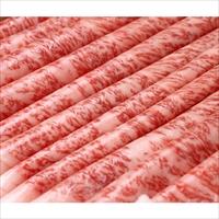 国産黒毛和牛 サーロインすき焼 〔800g〕 和牛 牛肉 東京都 精肉専門店 日山