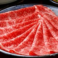 国産黒毛和牛 サーロインしゃぶしゃぶ 〔800g〕 和牛 牛肉 東京都 精肉専門店 日山