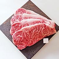 国産黒毛和牛 サーロインステーキ 4枚入 〔約200g×4〕 ステーキ用 和牛 牛肉 東京都 精肉専門店 日山