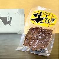 牛のさくら煮 2個セット 〔100g×2〕 東京 国産 牛肉 佃煮 伊勢重