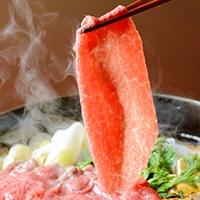 すき焼き用 上 牛肉セット 折 〔300g〕 東京 国産 牛肉 黒毛和牛 A5ランク 伊勢重