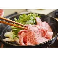 すき焼き用 特上 牛肉セット 折 〔300g〕 東京 国産 牛肉 黒毛和牛 A5ランク 伊勢重