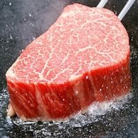 黒毛和牛 ヒレステーキ 2枚折 〔120g×2〕 東京 国産 牛肉 黒毛和牛 A5ランク 伊勢重