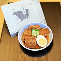 豚の角煮 〔200g×2〕 東京 国産 豚肉 角煮 伊勢重