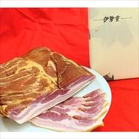 ベーコン ブロック 〔500g〕 東京 豚肉 伊勢重