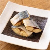 国産 さばの水煮 10個 セット 〔120g×10〕 缶詰 惣菜 宮城 鮮冷