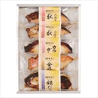 焼き済み西京味噌漬け詰め合わせ 5枚入 〔秋鮭×2・からすがれい×1・銀だら×1・金目鯛×1〕 鮭 漬魚 冷凍 東京 王子サーモン