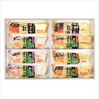 漬魚詰め合わせ 〔鮭味噌漬×3・紅鮭味噌漬×2・鮭酒粕漬×3〕 鮭 漬魚 冷凍 東京 王子サーモン