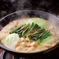 白のもつ鍋 セット 2〜3人前 味噌味 〔スープ500g、もつ300g、ちゃんぽん150g×2、調味料4種〕 九州 博多 鍋 肉料理 福岡 蟻月