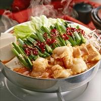 炎のもつ鍋 〔スープ400g、もつ300g、ちゃんぽん150g×2、調味料4種〕 もつ鍋 惣菜 蟻月