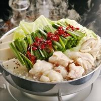銀のもつ鍋 〔スープ500g、もつ300g、ちゃんぽん150g×2、調味料4種〕 もつ鍋 惣菜 蟻月