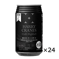 Craft Highball 〔355ml×24〕お酒 ハイボール ウイスキー 富山 三郎丸 HARRY CRANES