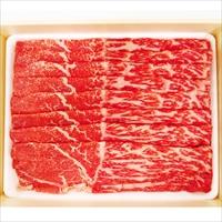 神戸ビーフ すき焼き用 赤身 メス限定 〔200g×2〕兵庫 牛肉 神戸牛