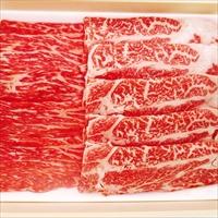 神戸ビーフ すき焼き用 メス限定 〔肩ロース、赤身各200g〕兵庫 牛肉 神戸牛