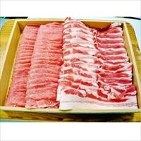 金猪豚 しゃぶしゃぶ用 〔ロース、バラ各400g〕兵庫 豚肉 猪肉
