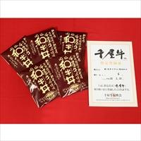 岡山 和牛丼 5食セット 〔150g×5〕 料理の素 惣菜